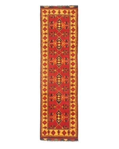 Hand-knotted Uzbek Kargahi Modern Runner Wool Rug, Dark Copper, 2' 9 x 9' 8 Runner