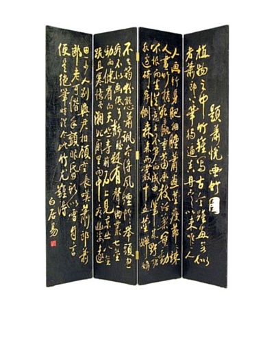 Charleston Chinese Poem Screen, Black/Gold