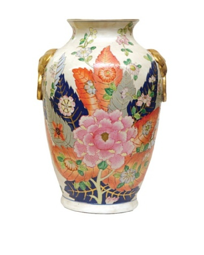 Dynasty Gallery Flower Vase