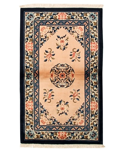 Roubini Chinese Antique Finish Rug, Peach/Pink/Navy, 3' 2 x 5' 3