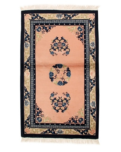 Roubini Antique Finish Chinese Rug, Light Pink/Cream/Navy, 5' 2 x 3' 2