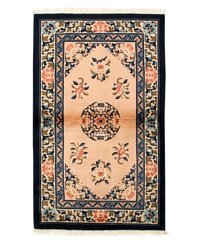 Roubini Antique Finish Chinese Rug, Peach/Pink/Navy, 5' 3 x 3'2