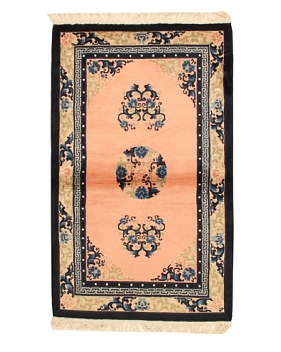 Roubini Chinese Antique Finish Rug, Light Pink/Cream/Navy, 3' 2 x 5'