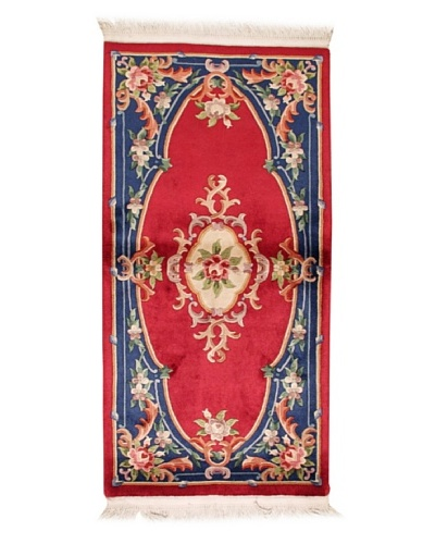 Roubini Vintage Chinese Floral Rug [Red/Blue]