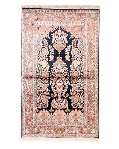 Roubini Srinagar Rug, Multi, 5' 3 x 3'