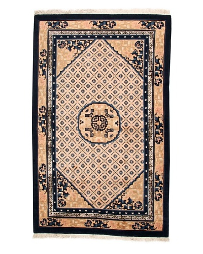Roubini Chinese Antique Finish Rug, Peach/Navy, 5' x 8' 2