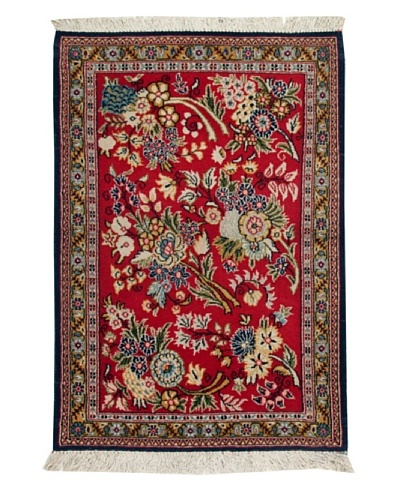 Roubini Old Qum Wool Rug, Multi, 3' 1 x 2' 1