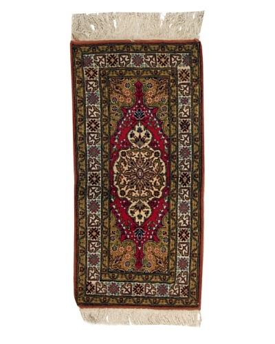 Roubini Kayseri Wool Rug, Multi, 4' x 2'As You See