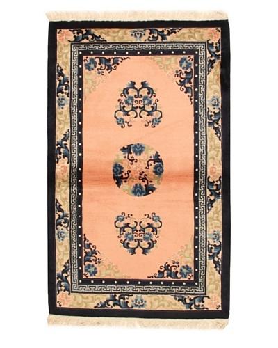 Roubini Chinese Antique Finish Rug, Light Pink/Cream/Navy, 3' 2 x 5'