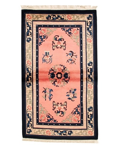 Roubini Chinese Antique Finish Rug, Pink/Cream/Navy, 3' x 5' 2