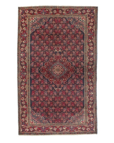 Rug Republic One Of A Kind Unique Vintage Persian Village Rug, Multi, 4' 2 x 6' 9As You See